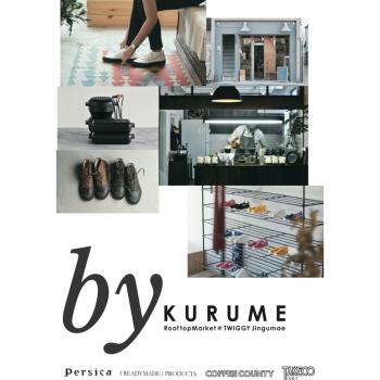by KURUME